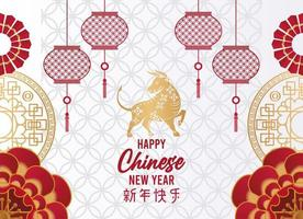 happy chinese new year lettering card with golden ox and lamps in gray background vector