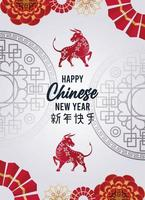 happy chinese new year lettering card with oxen and flowers in gray background vector