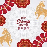 happy chinese new year lettering card with golden oxen and laces in gray background vector