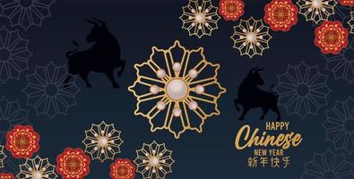 happy chinese new year card with oxen and flowers in blue background vector