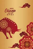 happy chinese new year card with red flowers and ox in golden background vector