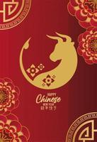 happy chinese new year card with flowers and ox in red background vector
