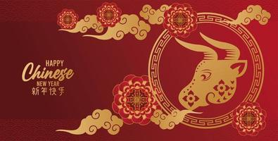 happy chinese new year card with golden ox and clouds in red background vector