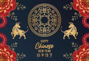 happy chinese new year lettering card with golden oxen in blue background vector