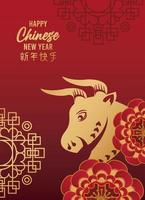 happy chinese new year lettering card with golden ox and lace in red background vector