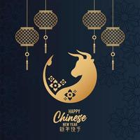 happy chinese new year card with ox and lamps in blue background vector