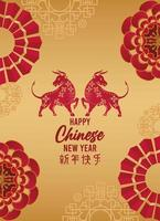 happy chinese new year lettering card with red flowers and oxen in golden background vector