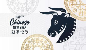 happy chinese new year lettering card with ox head in gray background vector