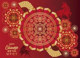 happy chinese new year lettering card with golden circular lace in red background vector