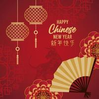 happy chinese new year lettering card with golden fan in red background vector