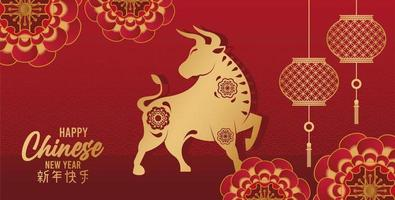 happy chinese new year card with golden ox and lamps in red background vector