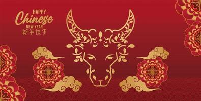 happy chinese new year card with golden ox head and clouds in red background vector