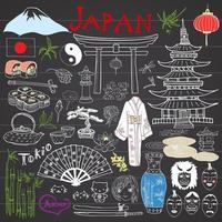 Japan doodles elements. Hand drawn sketch set with Fujiyama mountain, Shinto gate, Japanese food sushi and tea set, fan, theater masks, katana, pagoda, kimono. Drawing collection, on chalkboard vector