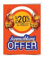 Vector illustration of a Background for indian festival of Happy Janmashtami