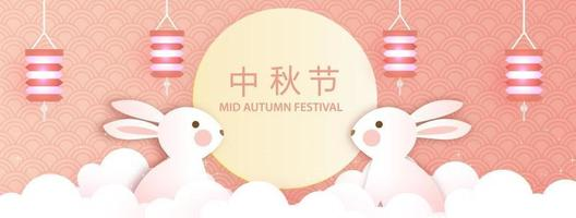 Happy mid autumn festival design with rabbits and lanterns vector