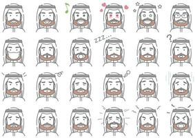 Arabian Businessman Vector Various Facial Expressions Set Isolated On A White Background