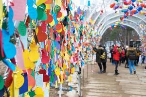 Gangwon-do, Korea 2016- Tourists at suspended corridors Nami Island photo