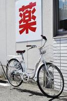 White and red city bicycle photo