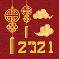 happy new year 2021 lettering card with golden clouds and decorations hanging vector