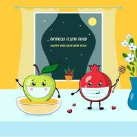 Rosh Hashanah holiday greeting card with funny cartoon kawaii characters with face mask Happy and Safe Year in Hebrew vector