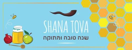 Rosh Hashana Greeting banner with symbols of Jewish holiday vector