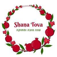 Rosh Hashana Greeting banner with symbol of Jewish Ney Year holiday vector