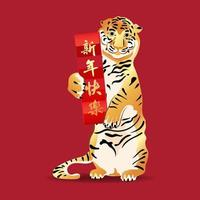 Cute tiger mascot character hold red paper Chinese translation Happy New Year on red background vector