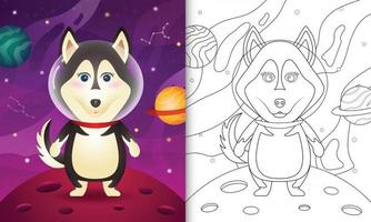 coloring book for kids with a cute husky dog in the space galaxy vector