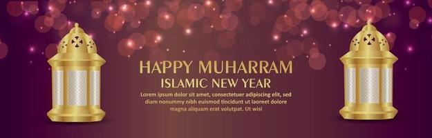 Happy muharram islamic new year celebration banner or header vector