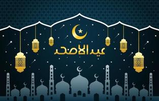 Eid Al Adha with Lantern and Crescent Moon Background vector
