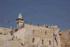 Tower at the Western Wailing Wall of Ancient Temple in Jerusalem photo