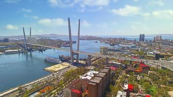 Aerial view of the Vladivostok city landscape photo