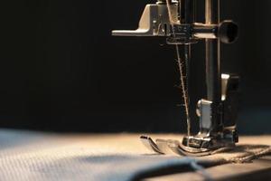 Sewing machine foot photo