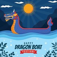 Happy Dragon Boat Festival vector