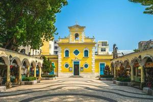 Chapel of St Francis Xavier at Macau in China photo