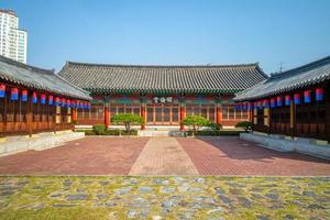 Myeongnyundang lecture Hall of Daegu hyanggyo photo