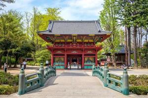 Nezu Shrine at Tokyo in Japan photo