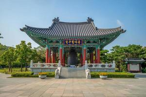 Bell Pavilion in Gukchaebosang Memorial Park photo