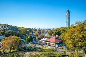 Zoológico y jardín botánico de Higashiyama en Nagoya foto