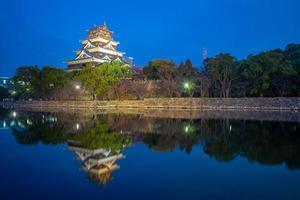 Hiroshima Castle aka Carp Castle at Hiroshima in Japan photo