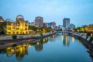 Genbaku Dome of Hiroshima Peace Memorial at night photo