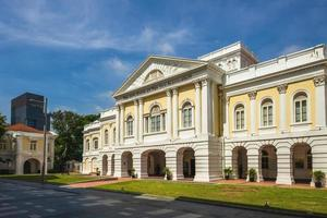 Arts House, the Old Parliament House in Singapore photo