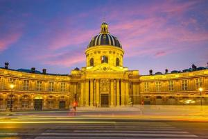 Night scene of National Residence of the Invalids in Paris photo