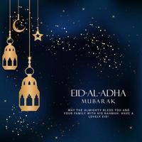 Eid Al Adha Eid mubarak islamic greeting card poster vector