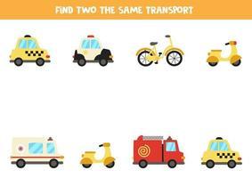 Encuentra dos juegos educativos de transporte idénticos para niños en edad preescolar. vector