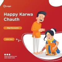 Banner design of happy karwa chauth template vector