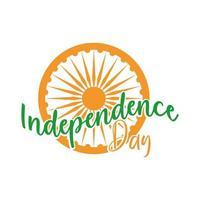 happy independence day india phase and ashoka wheel flat style icon vector