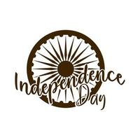 happy independence day india phase and ashoka wheel silhouette style icon vector