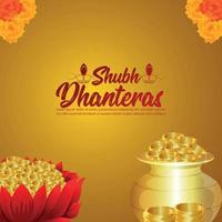 Shubh dhanteras invitation greeting card with gold coin kalash vector