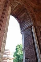 Alai Darwaza New Delhi India photo